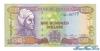 500 Долларов выпуска 1994 года, Ямайка. Подробнее...