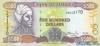 500 Долларов выпуска 1999 года, Ямайка. Подробнее...