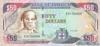 50 Долларов выпуска 2001 года, Ямайка. Подробнее...