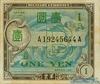 1 Иена выпуска 1945 года, Япония. Подробнее...