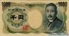 1.000 Иен выпуска 1983 года, Япония. Подробнее...
