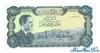 10 Динаров выпуска 1959 года, Иордания. Подробнее...