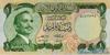 1 Динар выпуска 1975 года, Иордания. Подробнее...