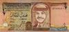 50 Динаров выпуска 1992 года, Иордания. Подробнее...