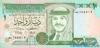 1 Динар выпуска 1992 года, Иордания. Подробнее...