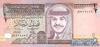 1/2 Динара выпуска 1995 года, Иордания. Подробнее...