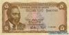 5 Шиллингов выпуска 1966 года, Кения. Подробнее...