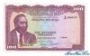 100 Шиллингов выпуска 1971 года, Кения. Подробнее...