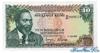 10 Шиллингов выпуска 1976 года, Кения. Подробнее...