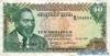 10 Шиллингов выпуска 1977 года, Кения. Подробнее...