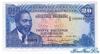 20 Шиллингов выпуска 1977 года, Кения. Подробнее...