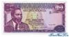 100 Шиллингов выпуска 1977 года, Кения. Подробнее...