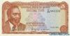 5 Шиллингов выпуска 1978 года, Кения. Подробнее...