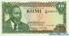 10 Шиллингов выпуска 1978 года, Кения. Подробнее...