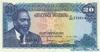 20 Шиллингов выпуска 1978 года, Кения. Подробнее...