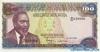 100 Шиллингов выпуска 1978 года, Кения. Подробнее...