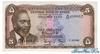 5 Шиллингов выпуска 1968 года, Кения. Подробнее...