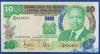 10 Шиллингов выпуска 1982 года, Кения. Подробнее...