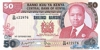 50 Шиллингов выпуска 1986 года, Кения. Подробнее...