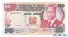 50 Шиллингов выпуска 1987 года, Кения. Подробнее...