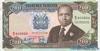 200 Шиллингов выпуска 1986 года, Кения. Подробнее...