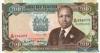 200 Шиллингов выпуска 1987 года, Кения. Подробнее...