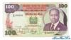 100 Шиллингов выпуска 1980 года, Кения. Подробнее...