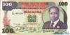 100 Шиллингов выпуска 1987 года, Кения. Подробнее...