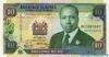 10 Шиллингов выпуска 1989 года, Кения. Подробнее...
