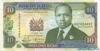 10 Шиллингов выпуска 1992 года, Кения. Подробнее...