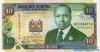 10 Шиллингов выпуска 1993 года, Кения. Подробнее...