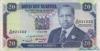 20 Шиллингов выпуска 1989 года, Кения. Подробнее...