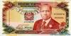 50 Шиллингов выпуска 1990 года, Кения. Подробнее...