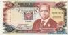 50 Шиллингов выпуска 1992 года, Кения. Подробнее...