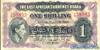 1 Шиллинг выпуска 1943 года, Кения. Подробнее...
