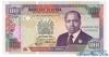100 Шиллингов выпуска 1989 года, Кения. Подробнее...