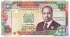 100 Шиллингов выпуска 1990 года, Кения. Подробнее...