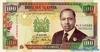 100 Шиллингов выпуска 1991 года, Кения. Подробнее...