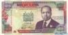 100 Шиллингов выпуска 1992 года, Кения. Подробнее...
