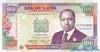 100 Шиллингов выпуска 1994 года, Кения. Подробнее...