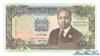 200 Шиллингов выпуска 1989 года, Кения. Подробнее...