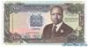 200 Шиллингов выпуска 1992 года, Кения. Подробнее...