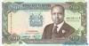 200 Шиллингов выпуска 1994 года, Кения. Подробнее...