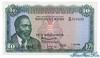 10 Шиллингов выпуска 1968 года, Кения. Подробнее...