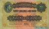 20 Шиллингов выпуска 1943 года, Кения. Подробнее...