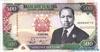 500 Шиллингов выпуска 1992 года, Кения. Подробнее...