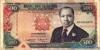 500 Шиллингов выпуска 1993 года, Кения. Подробнее...