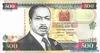 500 Шиллингов выпуска 1995 года, Кения. Подробнее...