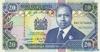 20 Шиллингов выпуска 1993 года, Кения. Подробнее...