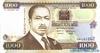 1000 Шиллингов выпуска 1995 года, Кения. Подробнее...
